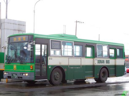 室蘭200か737
