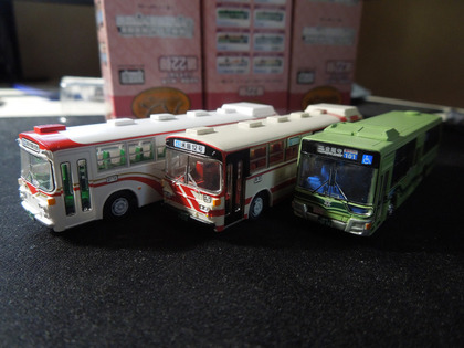 bus_col_22